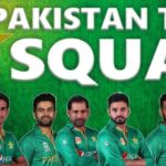 Pakistan Team Squad For World Cup 2019 Confirmed (Official)