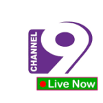 Channel 9 Live Cricket Streaming World Cup 2019 Www.Channel9.Com