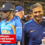 ICC Cricket World Cup 2019 Jokes & Funny Quotes/Memes (Epic)